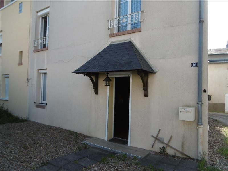 Vente appartement Besse sur braye 33000€ - Photo 1