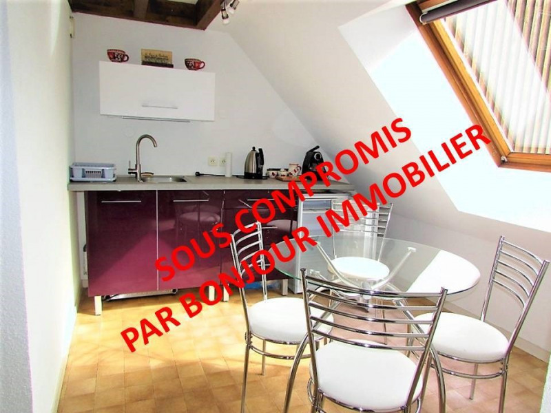 Vente appartement Saint-pierre-de-chartreuse 49 000€ - Photo 1