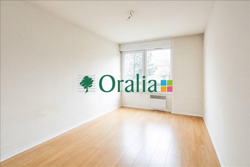 Vente appartement Grenoble 87000€ - Photo 5