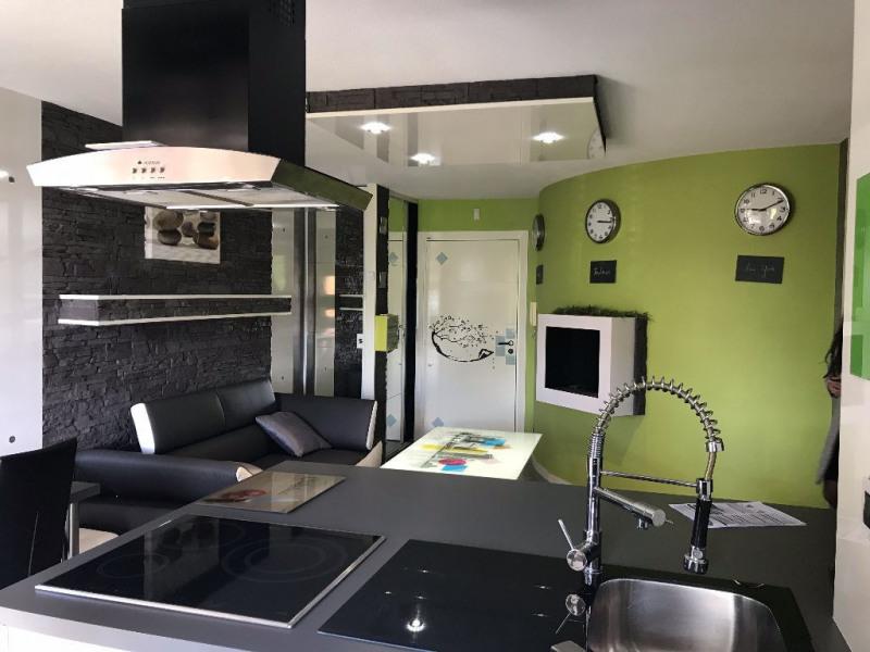 Location appartement Colomiers 725€ CC - Photo 1
