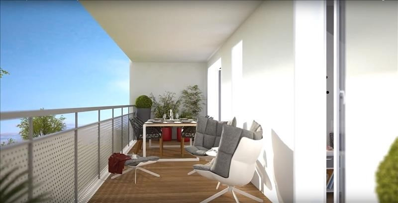 Vente appartement Toulouse 217900€ - Photo 1