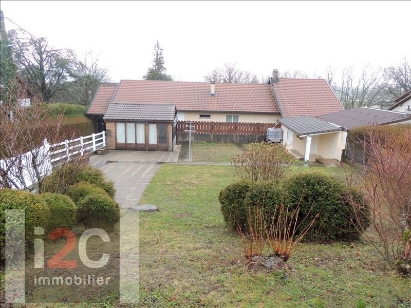 Vente maison / villa St jean de gonville 549000€ - Photo 8
