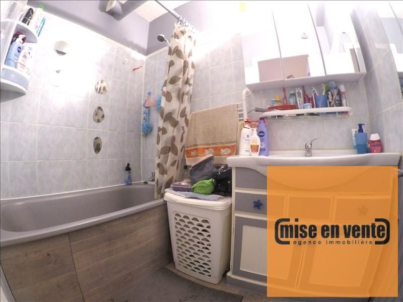 出售 公寓 Champigny sur marne 168000€ - 照片 2