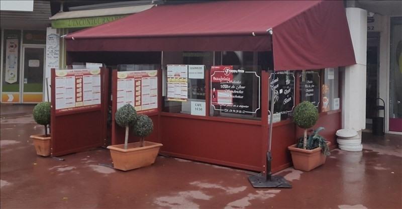 Vendita licenza commerciale negozzio Toulon 99000€ - Fotografia 2
