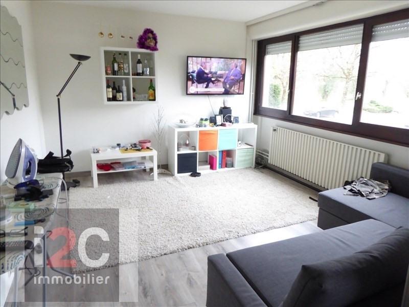 Venta  apartamento Ferney voltaire 240000€ - Fotografía 1