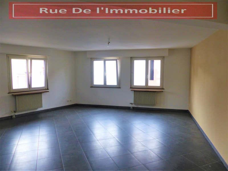 Vente appartement Haguenau 208740€ - Photo 1