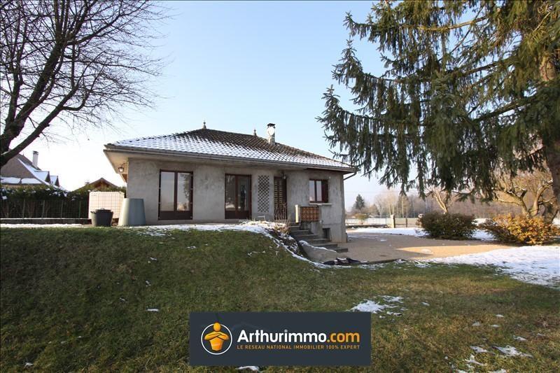 Vente maison / villa Les avenieres 153000€ - Photo 1