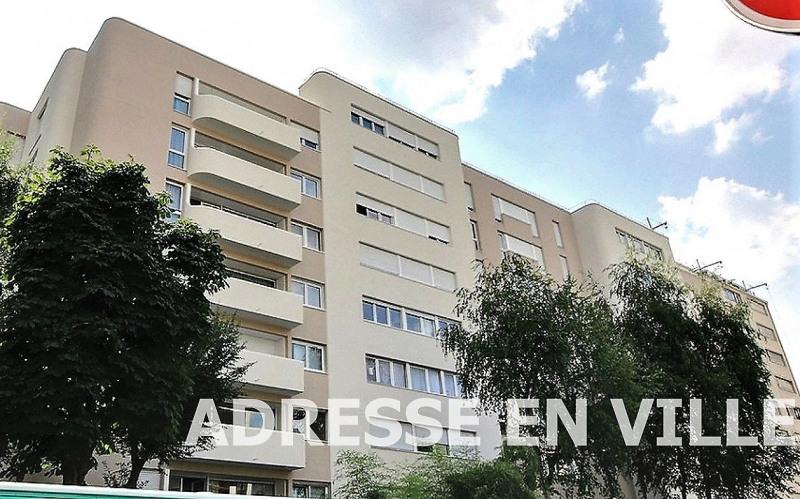 Vente appartement Levallois perret 367000€ - Photo 6