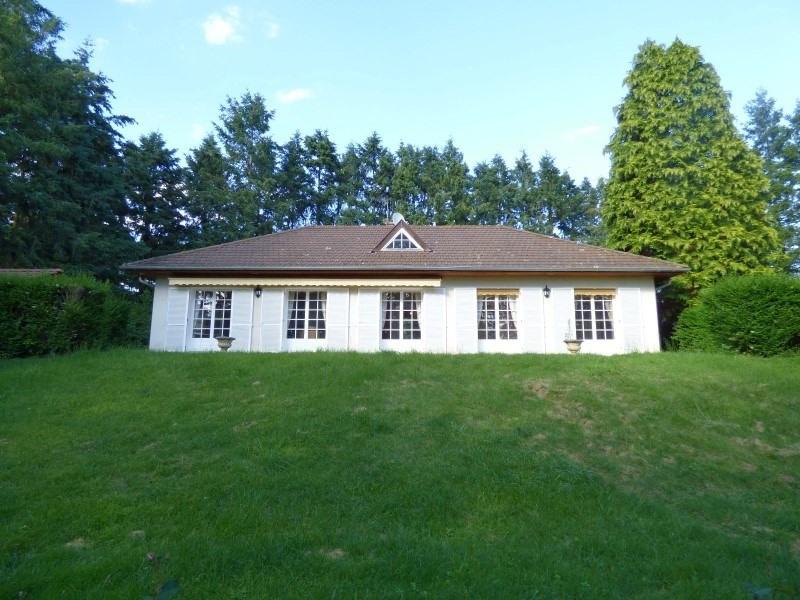 Vente maison / villa Perreux 214700€ - Photo 6