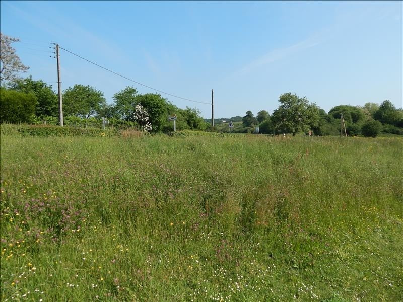 Vente terrain Vendome 34 500€ - Photo 1