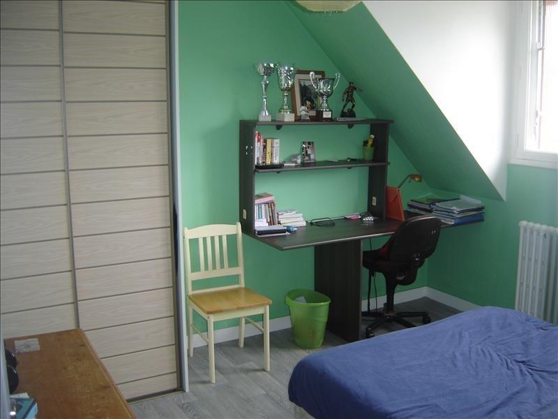 Vente maison / villa St marc le blanc 182000€ - Photo 7