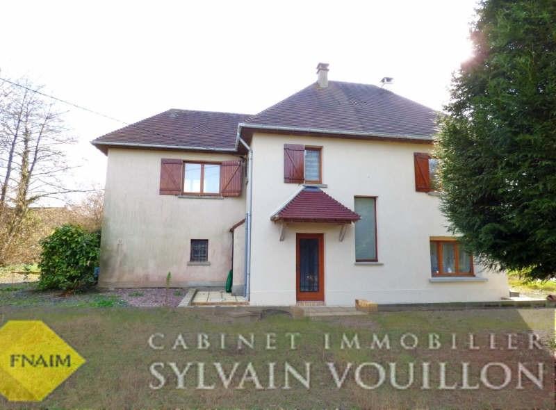 Vendita casa Auberville 208000€ - Fotografia 3
