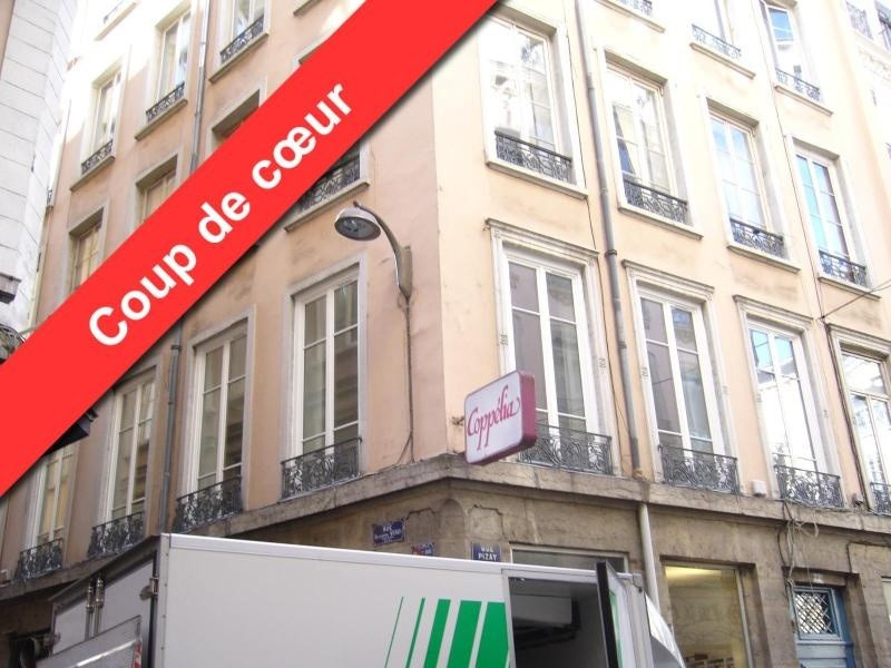 Location boutique Lyon 1er 3 075€ CC - Photo 1