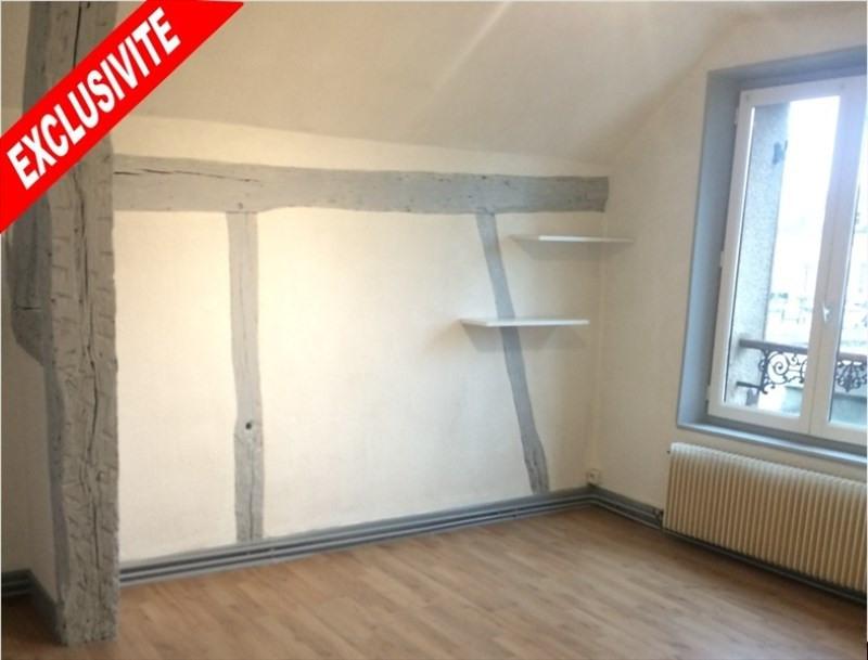 Vente appartement Melun 69500€ - Photo 1