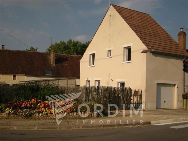 Vente maison / villa Auxerre 66000€ - Photo 1