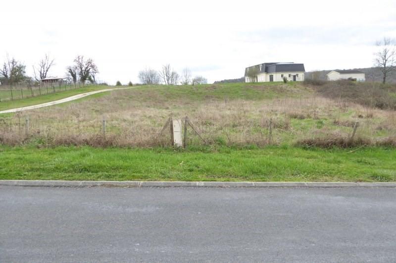 Vente terrain Le lardin st lazare 11500€ - Photo 1