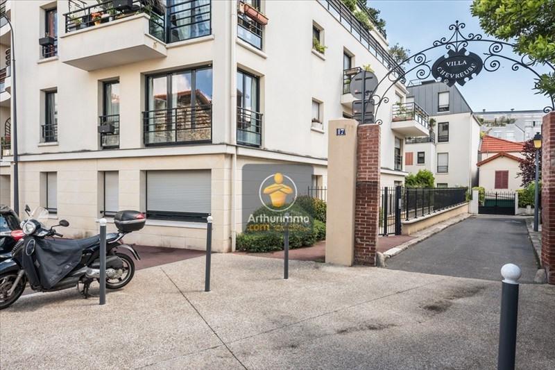 Vente appartement Issy les moulineaux 535000€ - Photo 8