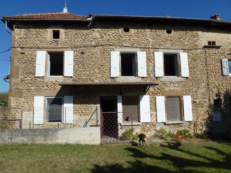 Vente maison / villa Chateauneuf de galaure 120000€ - Photo 1