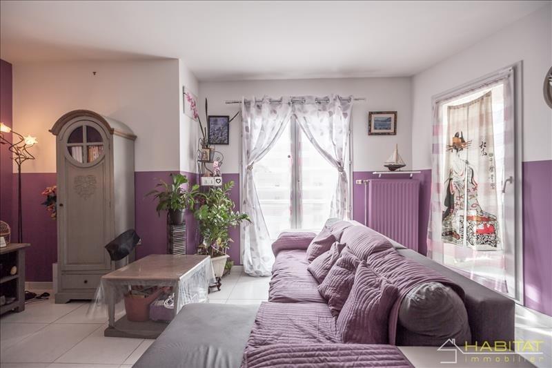 Vente appartement Bondy 197000€ - Photo 4