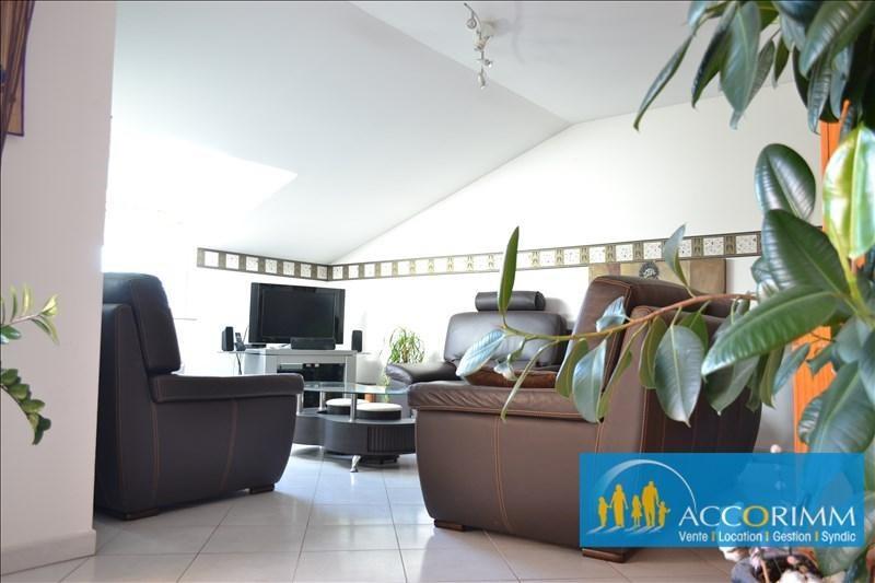 出售 公寓 St priest 263000€ - 照片 3