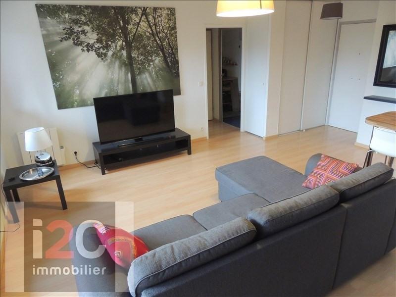 Vendita appartamento St genis pouilly 240000€ - Fotografia 3