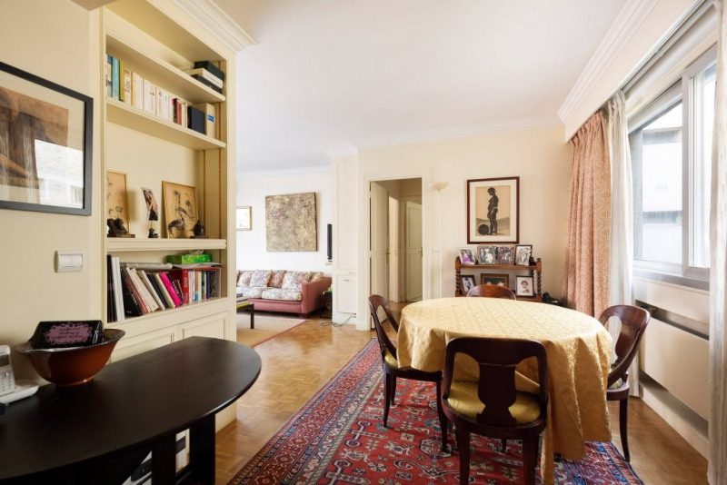 Престижная продажа квартирa Paris 16ème 790000€ - Фото 4