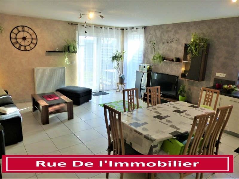 Vente appartement Brumath 231900€ - Photo 1