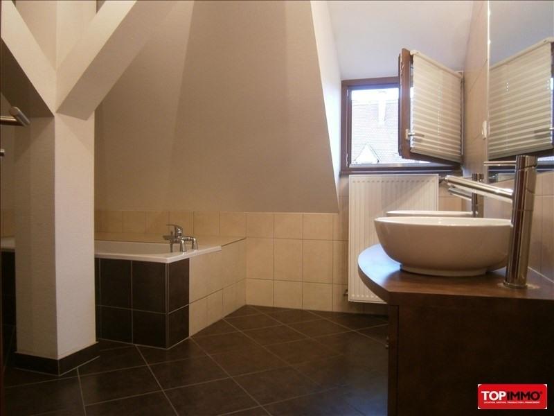 Location appartement Colmar 990€ CC - Photo 9
