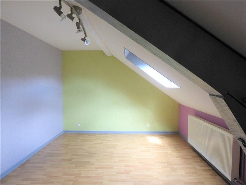 Venta  casa Loriges 121000€ - Fotografía 5