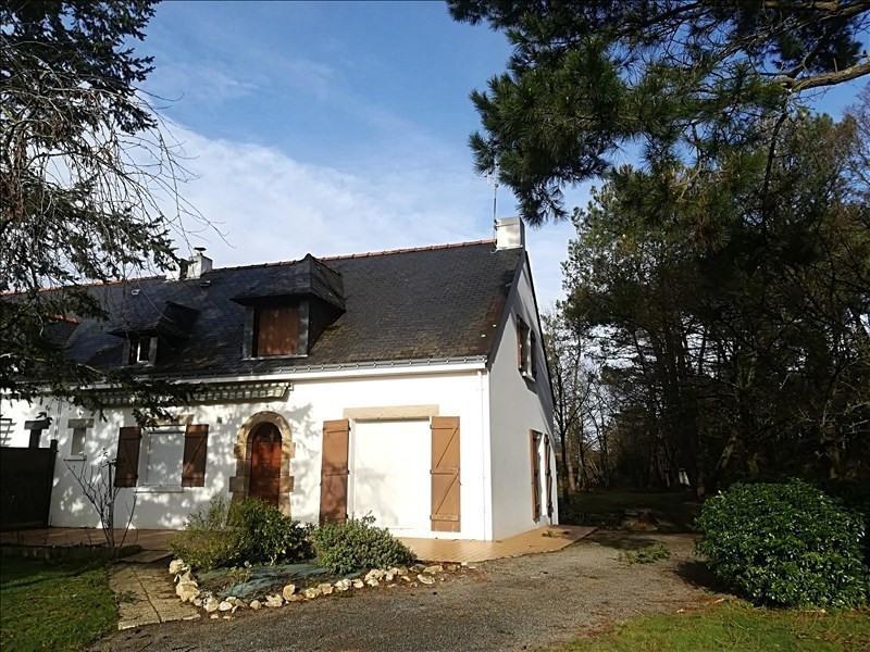Vente maison / villa Guemene penfao 153700€ - Photo 1