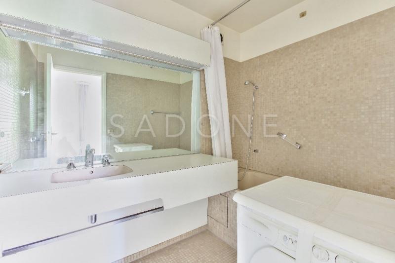 Appartement 40m² La Plaine des Sablons Neuilly sur Seine 92200 -