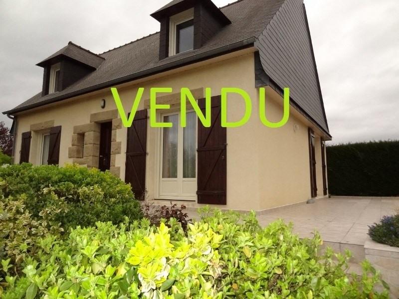 Revenda casa Vern sur seiche 1€ - Fotografia 1