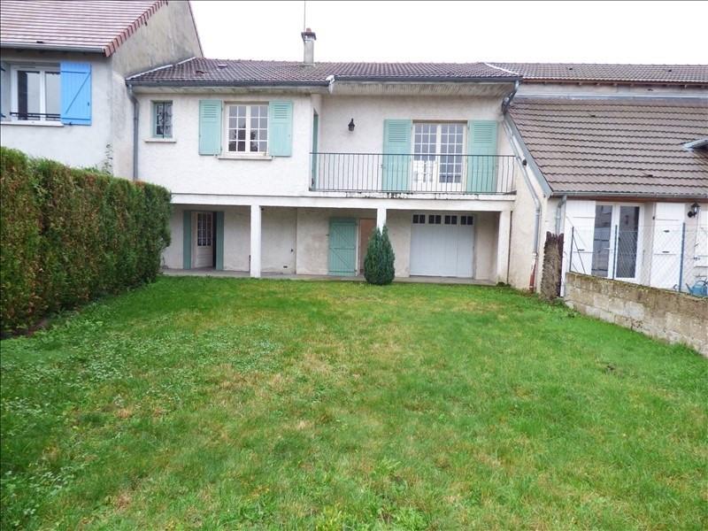 Vente maison / villa St pourcain sur sioule 60000€ - Photo 1