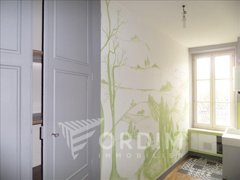 Produit d'investissement immeuble Cosne cours sur loire 115000€ - Photo 3