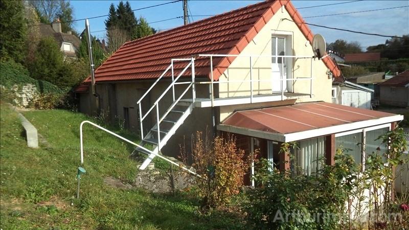 Vente maison / villa Donzy 75000€ - Photo 8