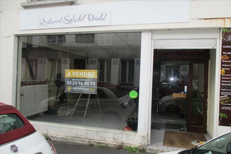 Vente boutique Villers cotterets 88 000€ - Photo 1