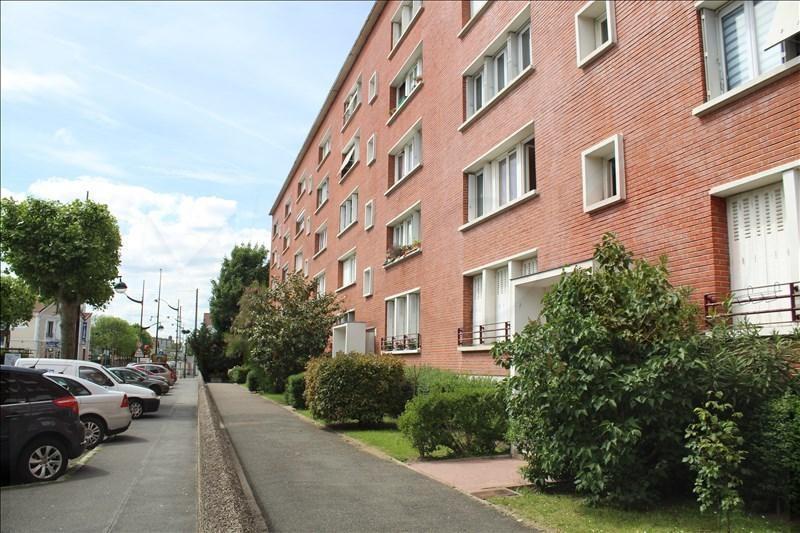 Sale apartment Les pavillons sous bois 145000€ - Picture 8