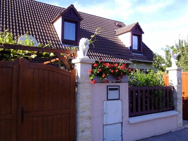 Vente maison / villa Gisors 211000€ - Photo 6