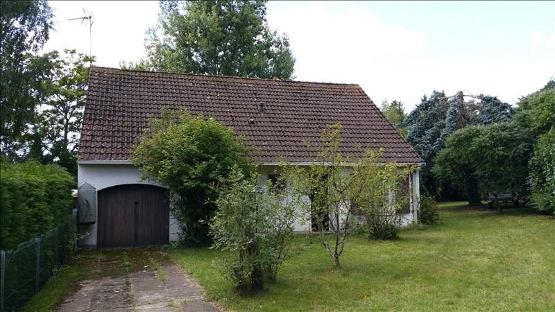 Sale house / villa Vannes sur cosson 144000€ - Picture 1