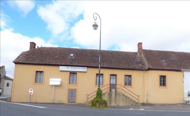 Vente maison / villa Treban 17500€ - Photo 1