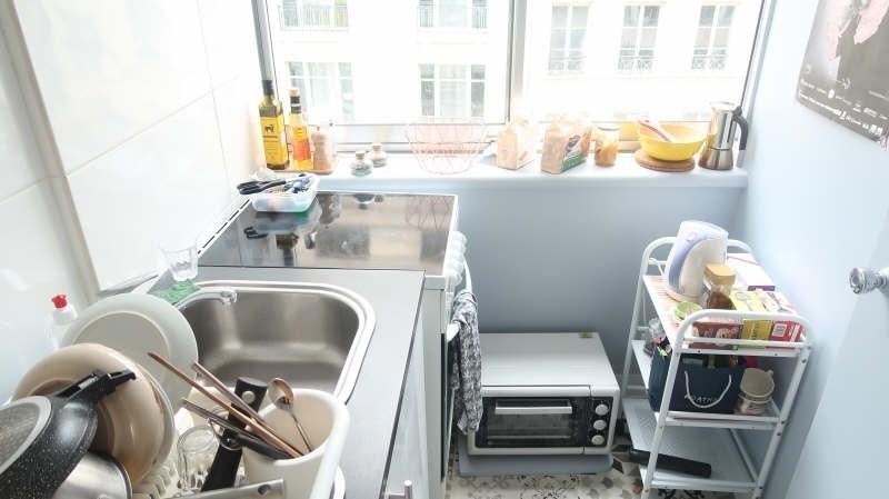 Venta  apartamento Paris 8ème 365000€ - Fotografía 2