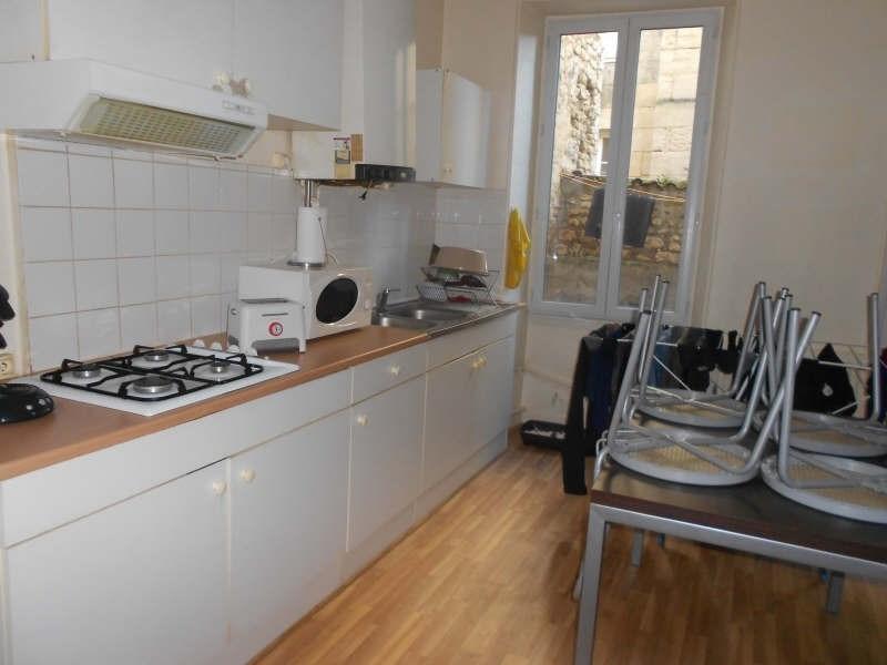 Location appartement Niort 432€ CC - Photo 2