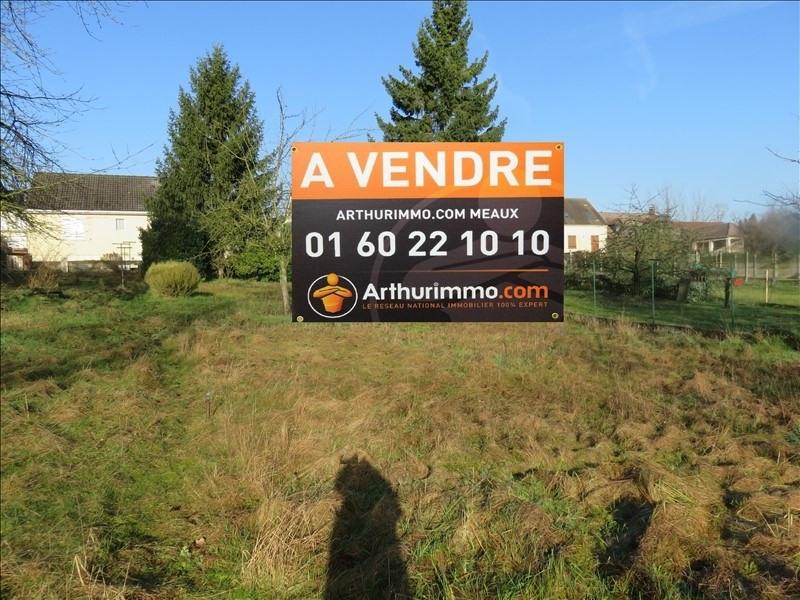 Vente terrain Meaux 143000€ - Photo 1