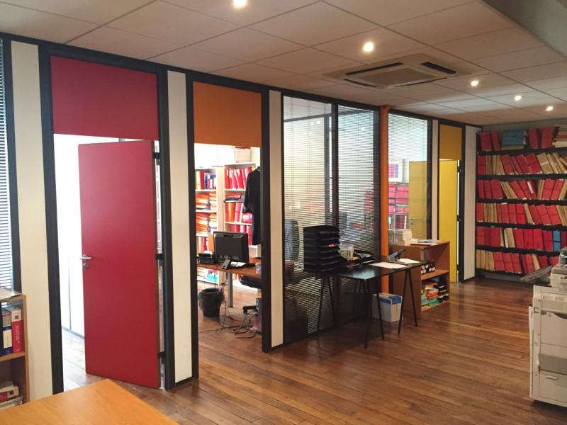Vente Bureau Paris 4ème 0