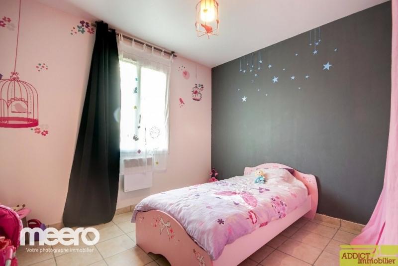 Vente maison / villa Bessieres 237375€ - Photo 6