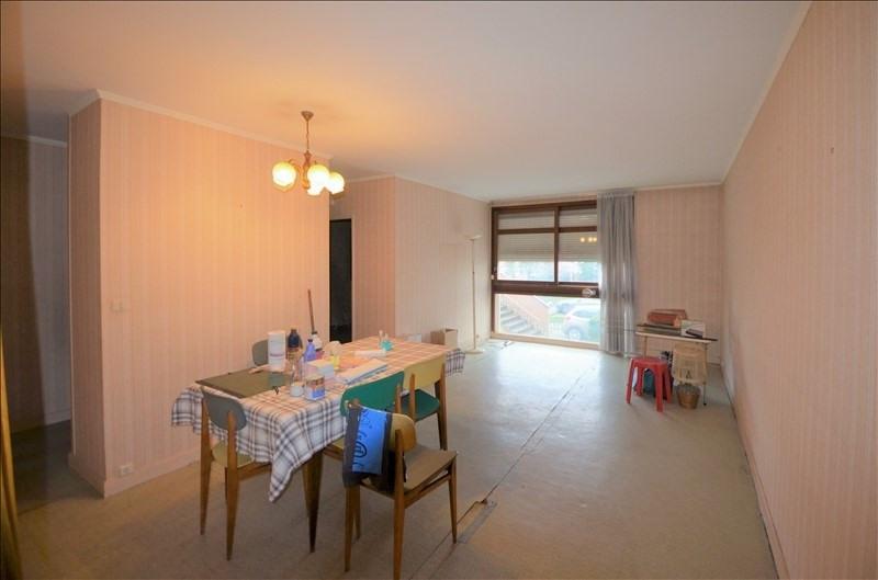 Vente appartement Carrieres sur seine 208000€ - Photo 2