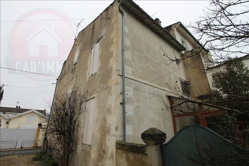 Vente maison / villa Bergerac 85000€ - Photo 3