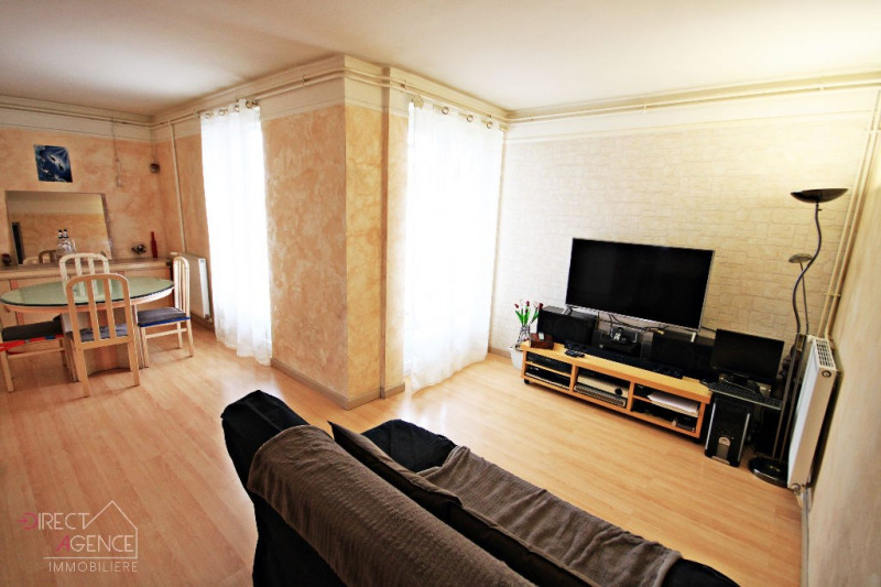 Vente appartement Champigny sur marne 194 800€ - Photo 1