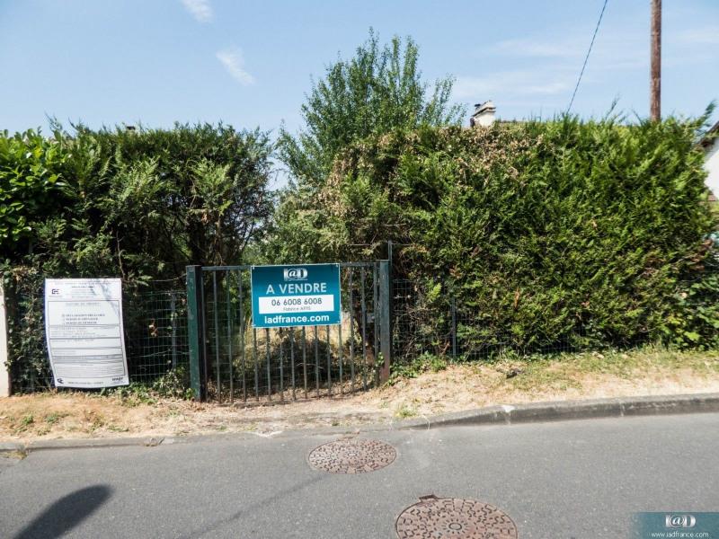 Terrains vendre boussy saint antoine entre for Boussy saint antoine piscine