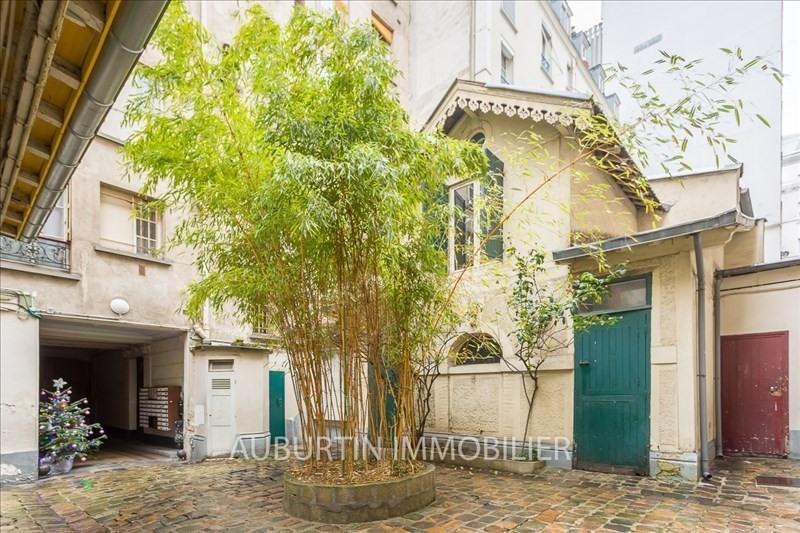 出售 公寓 Paris 18ème 295000€ - 照片 7